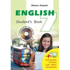 Англійська мова 7 клас Карпюк Підручник | Карпюк англійська 7 клас