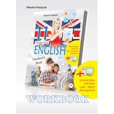 Англійська мова: Робочий зошит для 11 класу. Карпюк О. Д.