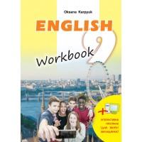 """Англійська мова: Робочий зошит для 9 класу Карп""""юк О. Д. Нова программа"""