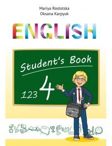 Англійська мова 4 кл. Поглиблене вивчення. Підручник