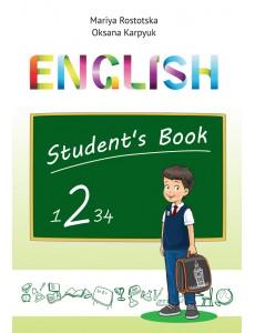 Англійська мова 2 кл. Поглиблене вивчення. Підручник