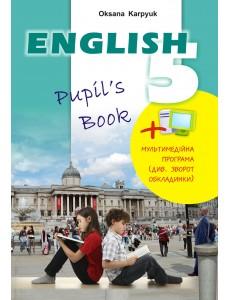 Англійська мова 5 клас  Карп'юк О. Д. Підручник