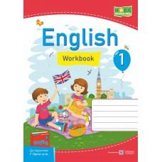 Робочий зошит з англійської мови. 1 клас до підруч. Пухти та ін