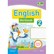 Робочий зошит з англійської мови. 2 класдо підручн. Г. Мітчелла