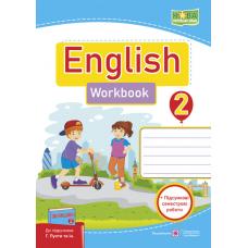 Англійська мова робочий зошит для 2 класу
