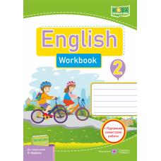 Робочий зошит з англійської мови. 2 клас до підруч. Карп'юк О.