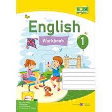Англійська мова робочий зошит. 1 клас до підручника О. Карпюк НУШ