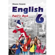Англійська мова 6 клас | Підручник Карпюк О