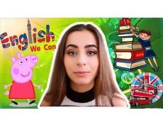 Як вивчити англійську мову швидко, або як допомогти дитині з англійською мовою.