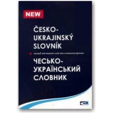 Чесько-український словник 100 тис. слів