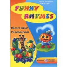 Веселі вірші, розмальовки. Funny Rhymes