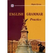 Граматика англійської мови