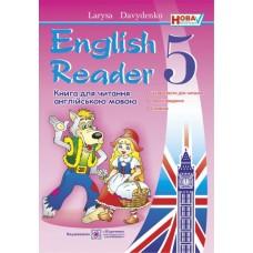 English Reader. Книга для читання англійською мовою. 5 клас