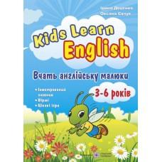Kids Learn English: Вчать англійську малюки.  Для дітей віком 3–6 років
