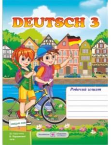 Робочий зошит з німецької мови. 3 клас (До підруч. Паршикової О. та ін.)