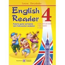 English Reader. Книга для читання англійською мовою. 4 клас