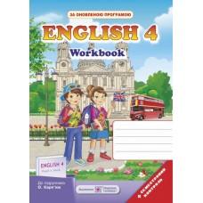 Робочий зошит з англійської мови. 4 клас (до підруч. Карп'юк О.) + семестровий контроль