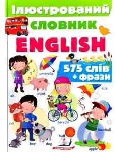 Ілюстрований словник ENGLISH