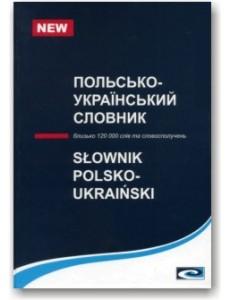 Польсько-український, 120 000 слів