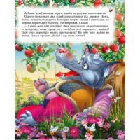 Казки про тварин (подарунковий випуск)