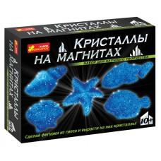 Кристаллы на магнитах (синие)
