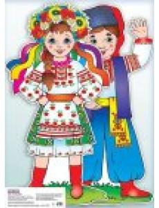 Набір для прикраси залу Українц