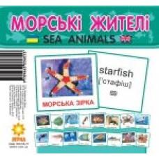 Картки міні Морські жителі (110х110 мм) (укр)