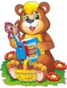 Плакат Ведмедик