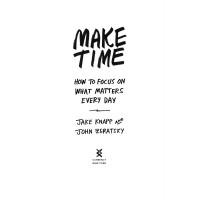 Знайти час. Як щодня фокусуватися на тому, що справді важливо